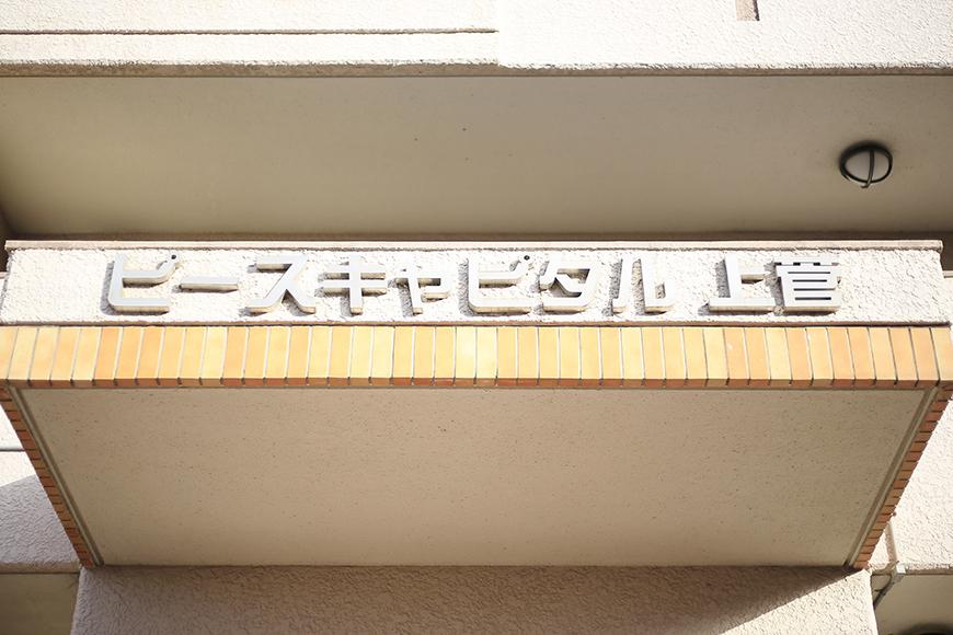 上社【ピースキャピタル上菅】外観_MG_4240