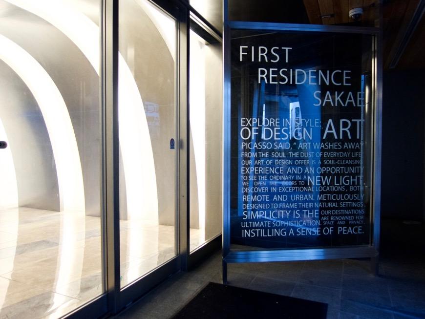 外観&エントランス&共用スペース スタイリッシュ&クールな空間。 FIRST RESIDENCE SAKAE6