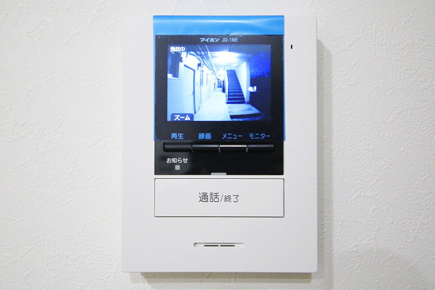 本山【平和第2マンション】1A号室_LDK_TVモニタ付インターフォン_MG_5227s2