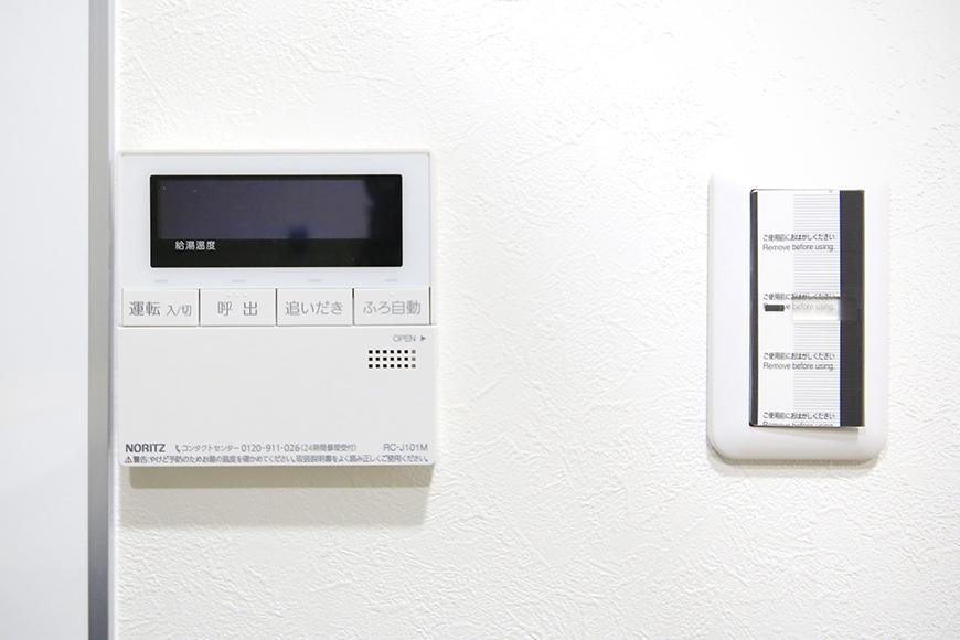 本山【平和第2マンション】1A号室_LDK_キッチン周り_給湯コンパネ_MG_5078