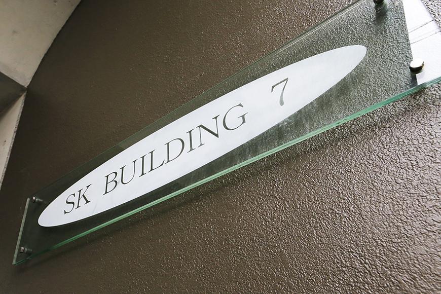 上小田井【SK BUILDING 7】共有部_エントランス_MG_4095