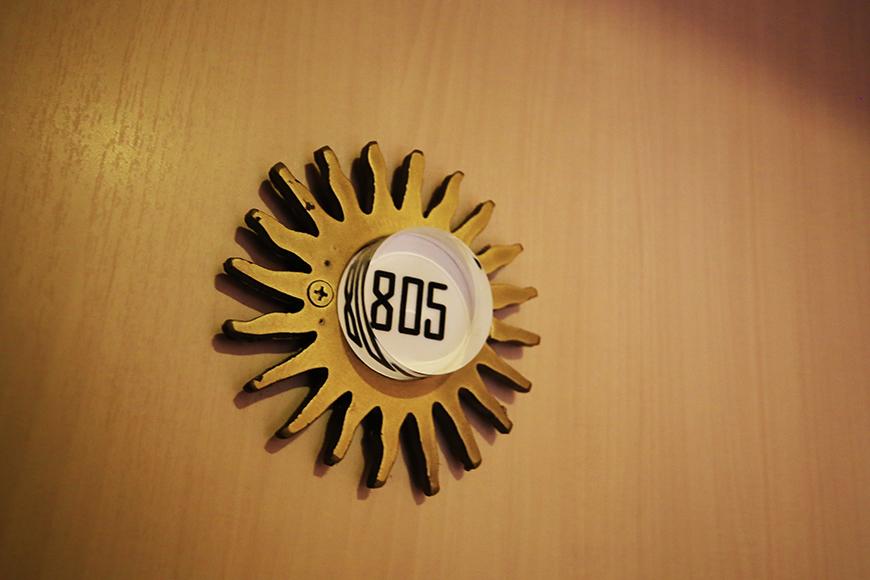 【丸の内セントラルハイツ】805号室_玄関周り_ルームナンバー_MG_5674