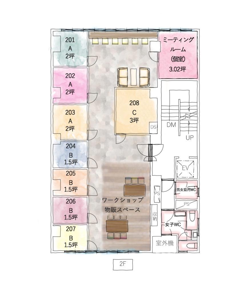 2F 図面 カラー 0307