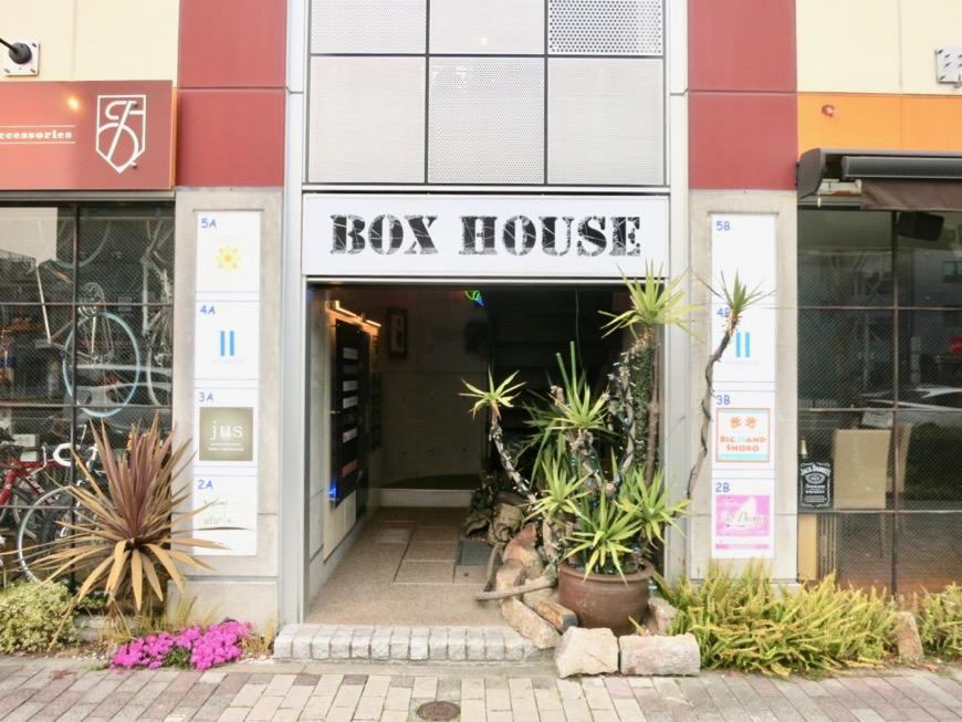 外観・共用 BOX HOUSE 5B号室9