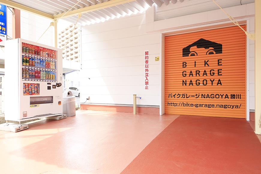 【バイクガレージNAGOYA勝川】外観_ガレージ入り口は電動シャッター_自動販売機もあります_MG_9471