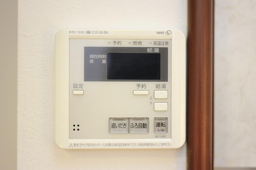 上小田井【SK BUILDING 7】307号室_LDK_追い焚き機能コンパネ_MG_4659
