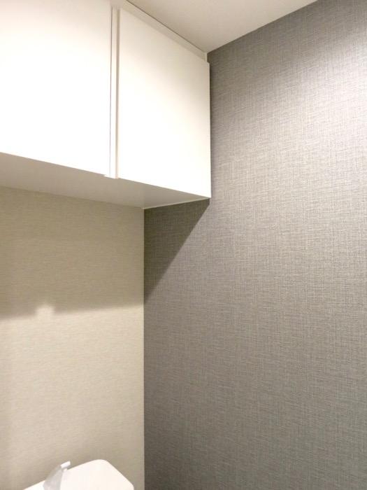 トイレ unroom404号室1
