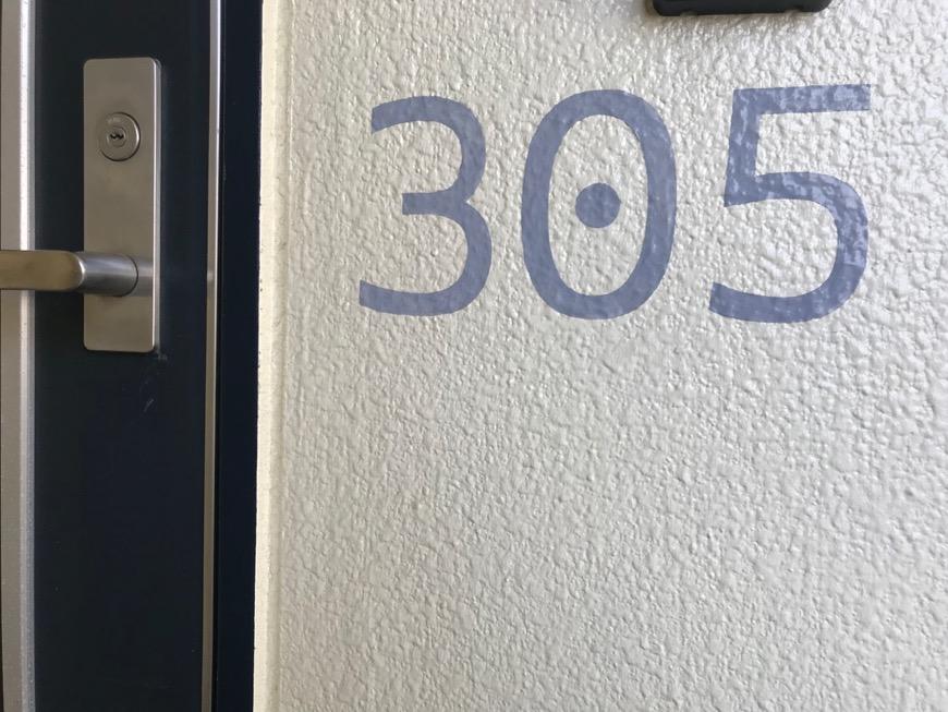 外観・共用 キャッスルハイツ師勝305号室4