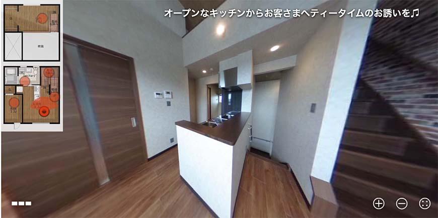 ESPRESSO清須_2C号室キャッチ画像