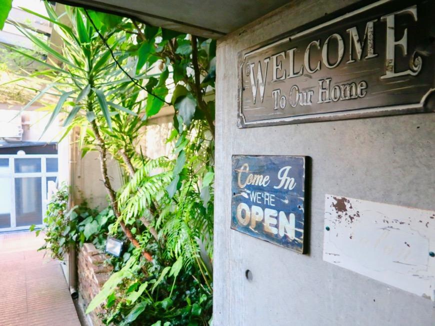 共用 ARK HOUSE 南館 3A 何もかもが魅力的な創造空間。24