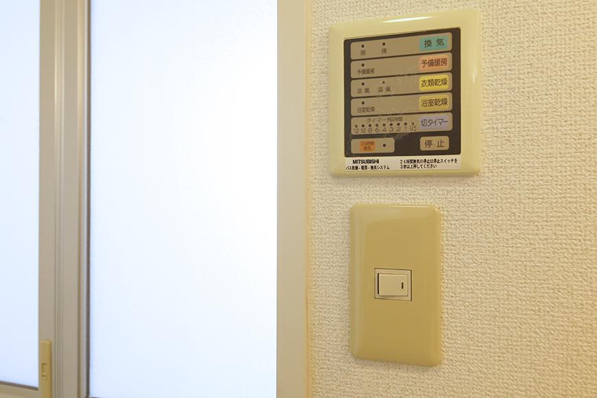 【M/F HOUSE】001号室_サニタリー_バスルーム_コントロールパネル_MG_3156