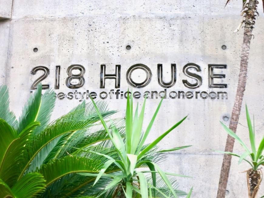 外観・共用 コンクリートハウス 風か吹き抜ける美しい要塞。218 HOUSE 2D号室5