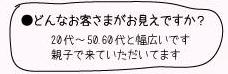 サロン1-3