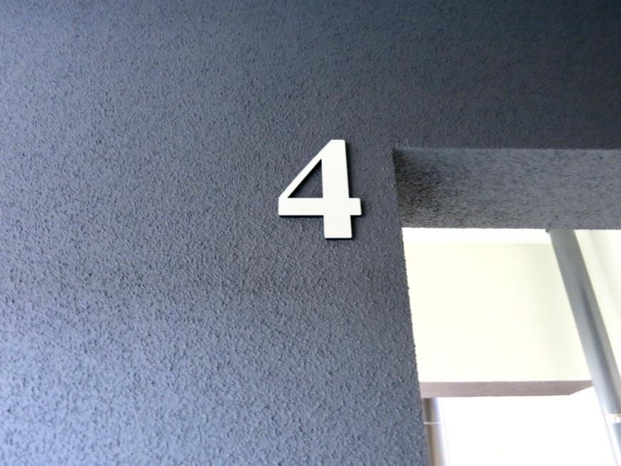 外観・共用 パークレジデンス丸の内駅前401号室1