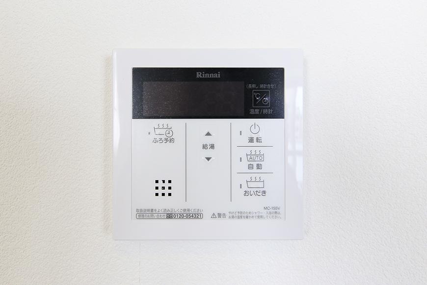 【ポルタニグラ大須】1101号室_LDK_キッチン周り_MG_8920