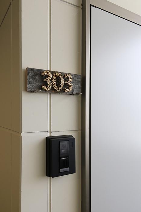 庄内通【コウノミBASE】303号室_玄関周り_MG_9009