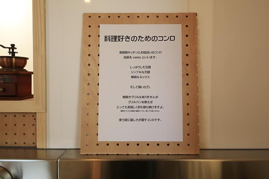 庄内通【コウノミBASE】102号室_キッチン_大家さんからのメッセージ!_MG_8559