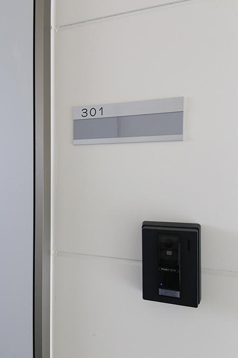 庄内通【コウノミBASE】301号室_玄関周り_MG_9060