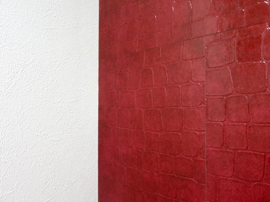 トイレ  Viare storia(ヴィアーレストーリア) 503号室1