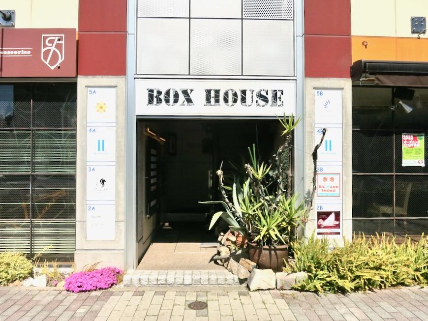 共用・外観 BOX HOUSE 4A8