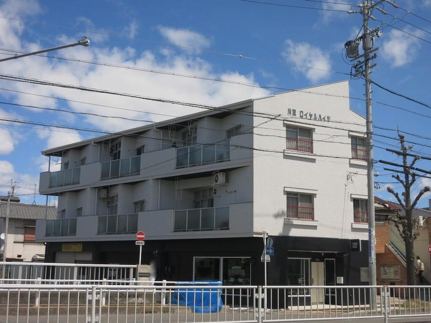 外観・共用 川原ロイヤルハイツ3B4
