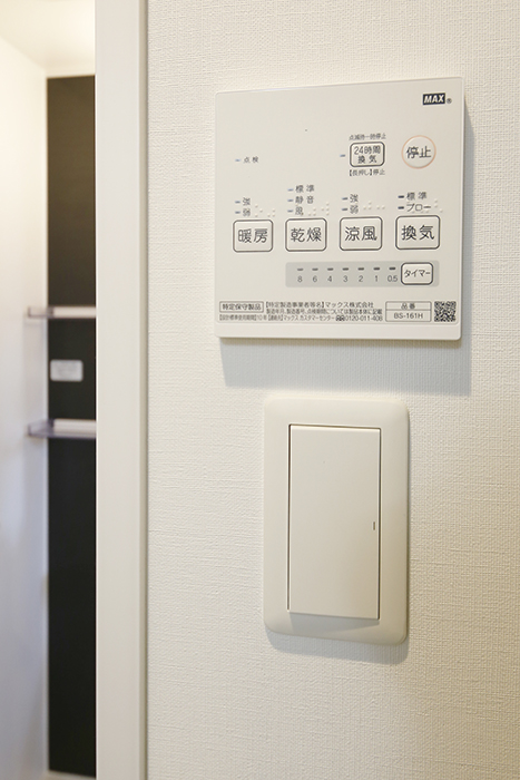 【NNS121】904号室_水回り_バスルーム_浴室乾燥機_MG_0866