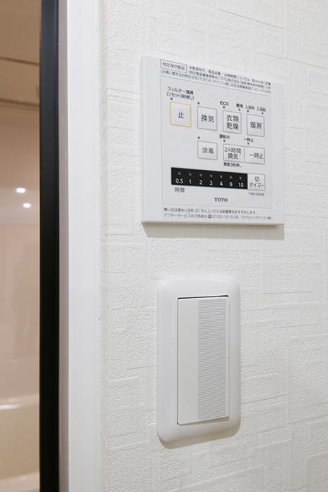 【ハイライク栄ハイツ】_805号室_サニタリースペース_バスルーム_24時間浴室乾燥機能_MG_3247