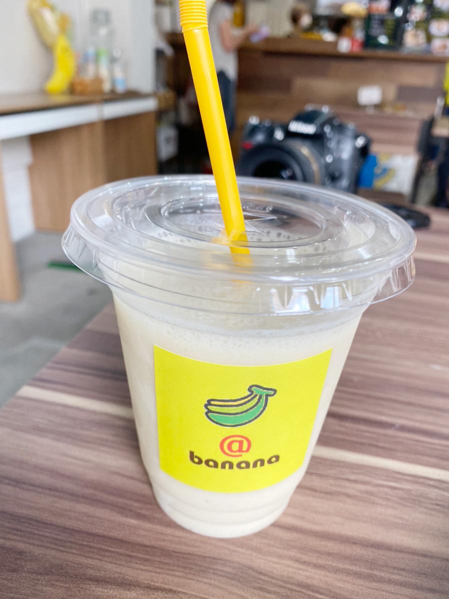 IMG_4512_とっても濃厚な味わいのバナナジュース。これ完全イチオシです!!