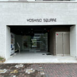 YOSHINO SQUARE