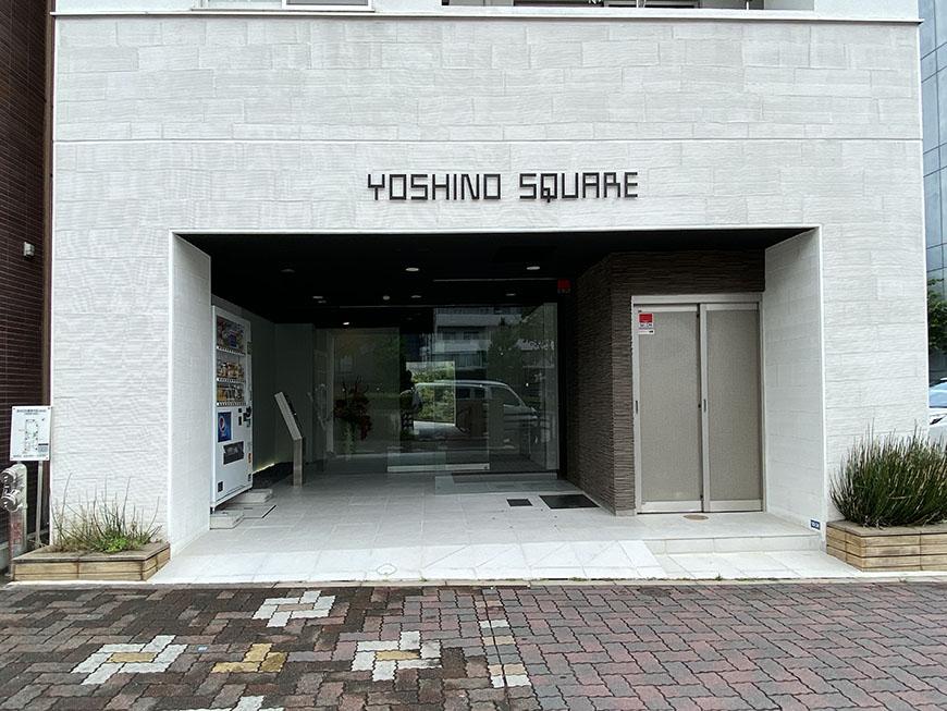YOSHINOSQUARE入り口