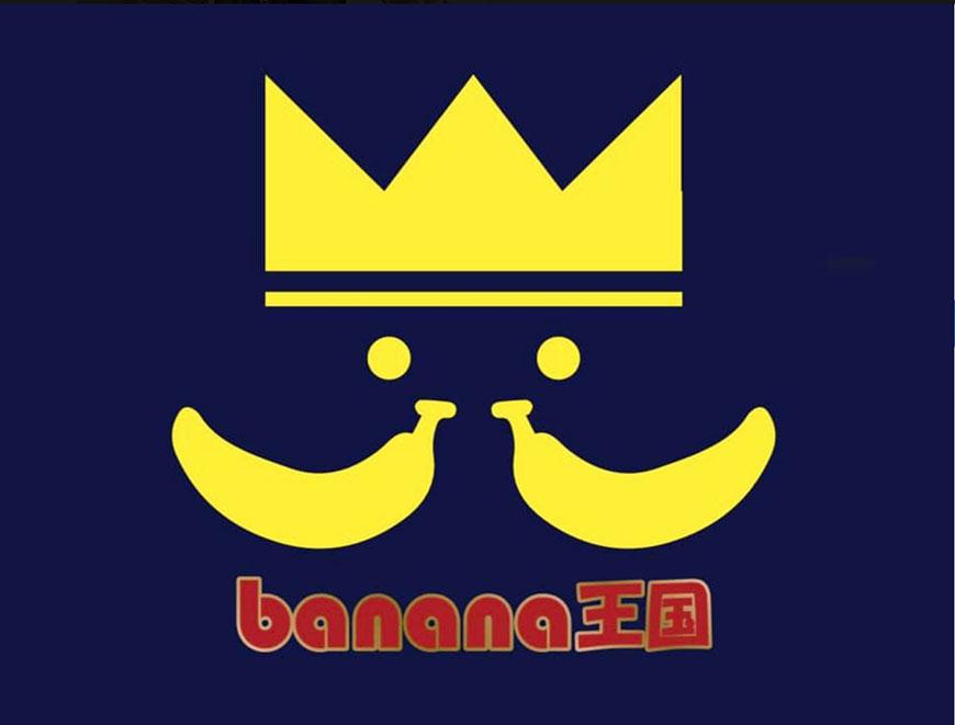 banana王国ロゴ