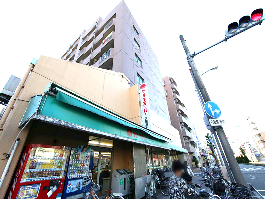 マンション中村_外観_ヤオキスーパー