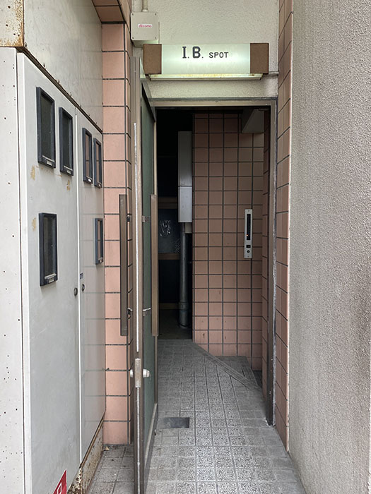 IB SPOT入り口