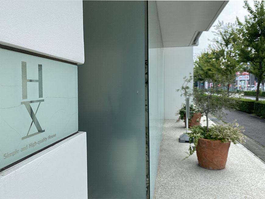 HX入り口