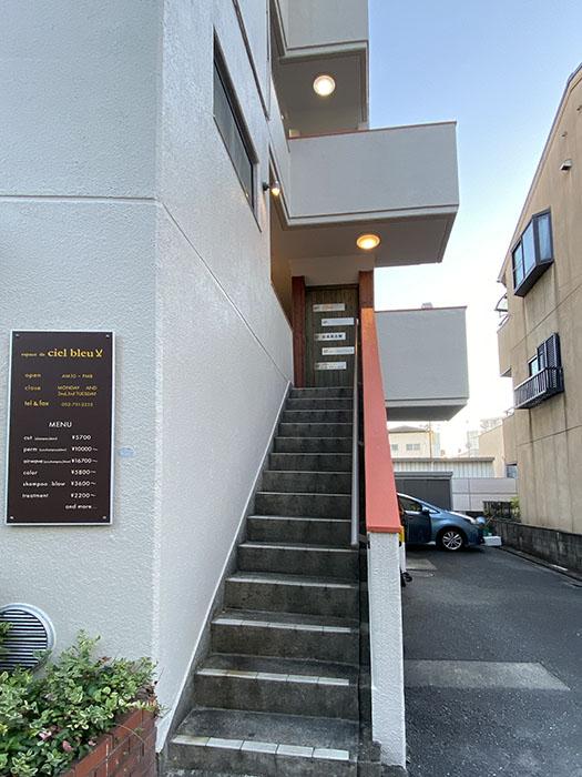 カーサタカミ覚王山 階段