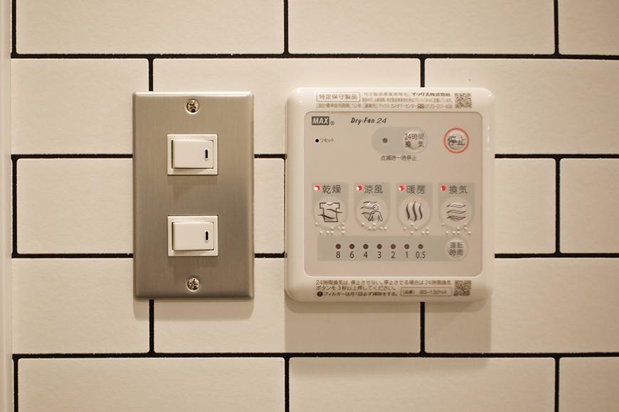 星が丘【02/HM】301号室_サニタリースペース_浴室乾燥機能・スイッチ周り_MG_4966