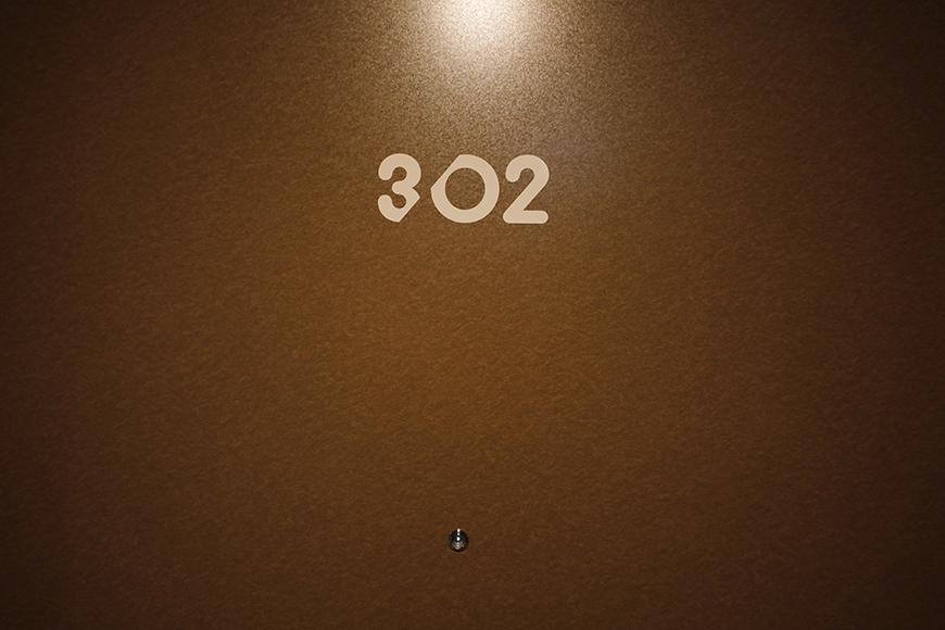 星が丘【02/HM】302号室_玄関周り_MG_5224