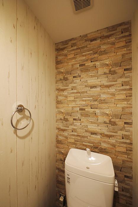 星が丘【02/HM】301号室_サニタリースペース_トイレの壁紙_MG_5006