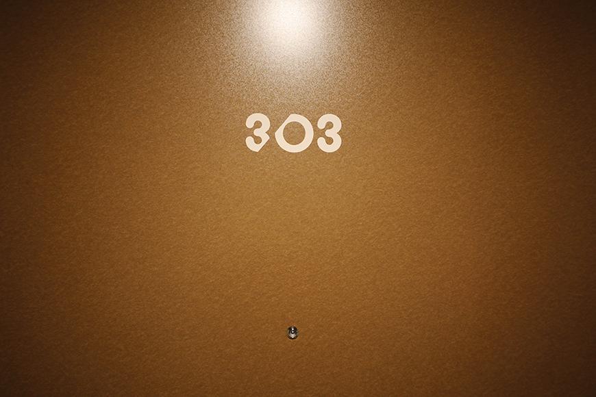 星が丘【02/HM】303号室_玄関ドア_MG_5400