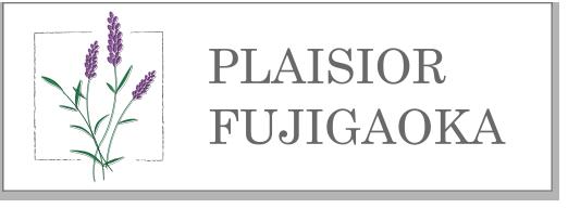 Plaisior_logo_ボタン