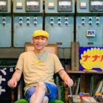 banana王国の国王 成田 晋浩さんの紹介