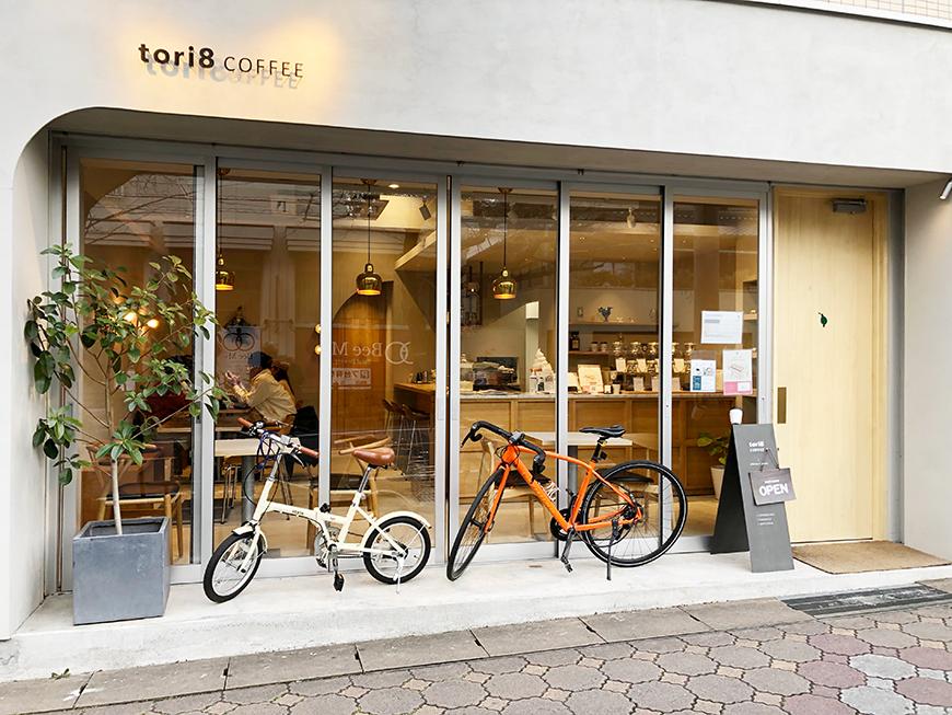 【ハンドドリップのコーヒー屋さん】torihachi coffee(トリハチコーヒー)_IMG_0099_rth