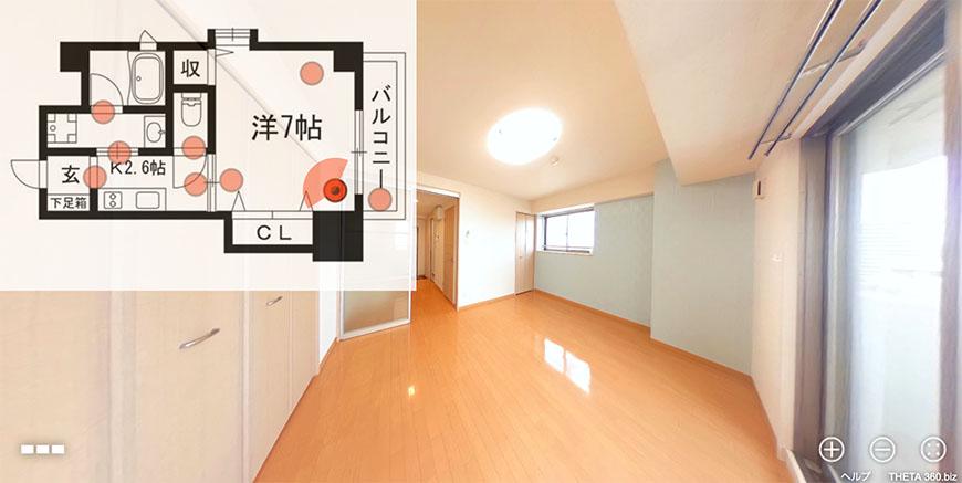 プロビデンス栄南 901号室