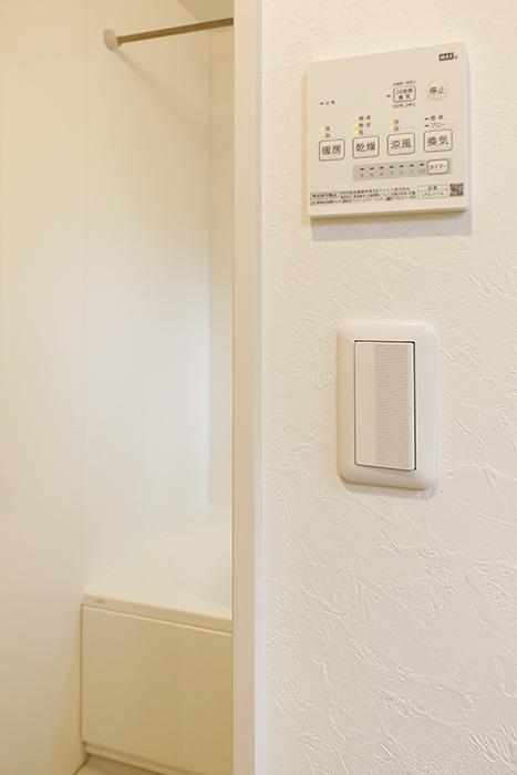 【RadIAnceさくら(レイディエンスさくら)】1階_サニタリースペース(水回り)_バスルーム_MG_0659
