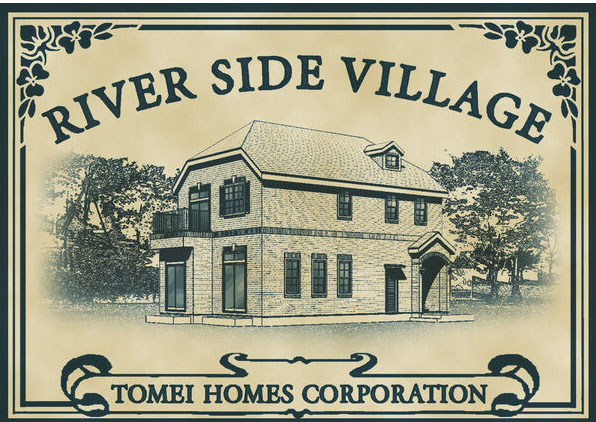 RIVER SIDE VILLAGE B棟ロゴ