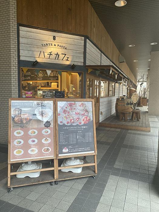 エスタシオン犬山 カフェ4