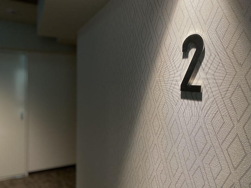 T's Residence Nagoya 共用部2