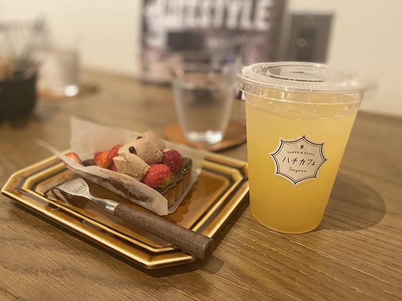 エスタシオン犬山 カフェ