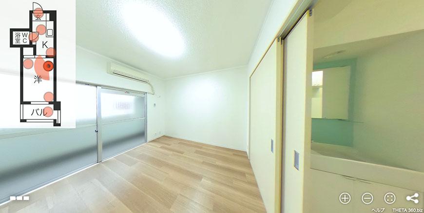 第5七福ビル 306号室 本文