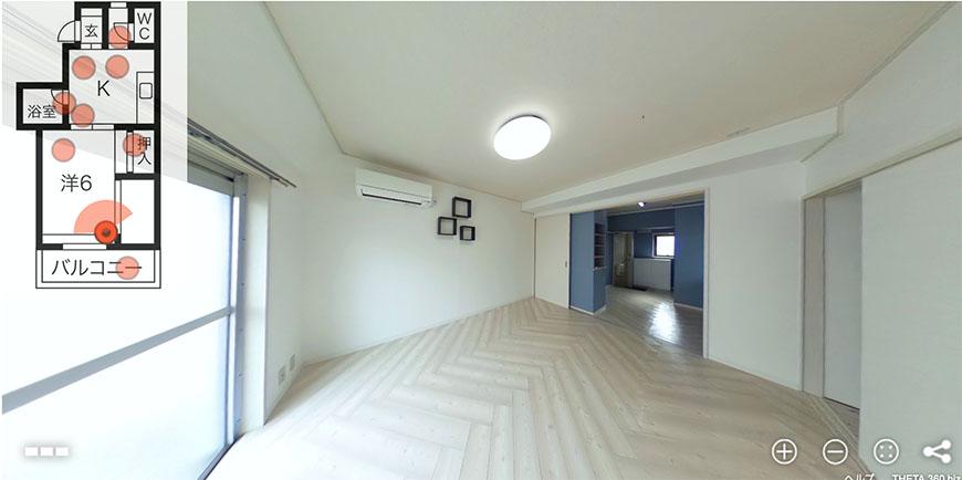 第5七福ビル 706号室本文